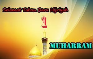 Gambar dan Ucapan Selamat Tahun Baru Islam 1 Muharam 1441 H 2019