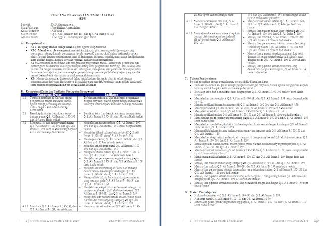 RPP 1 Lembar PAI dan Budi Pekerti Kelas 12 SMA/MA Semester 1