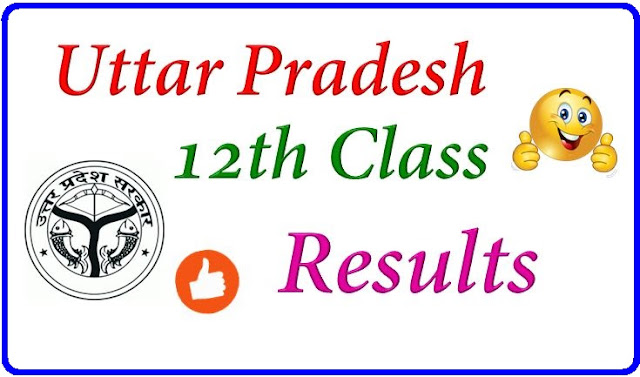 UP Board 12th Result 2017, UP Intermediate Class Result 2017 - UP Board 12th Class Examination Result 2017