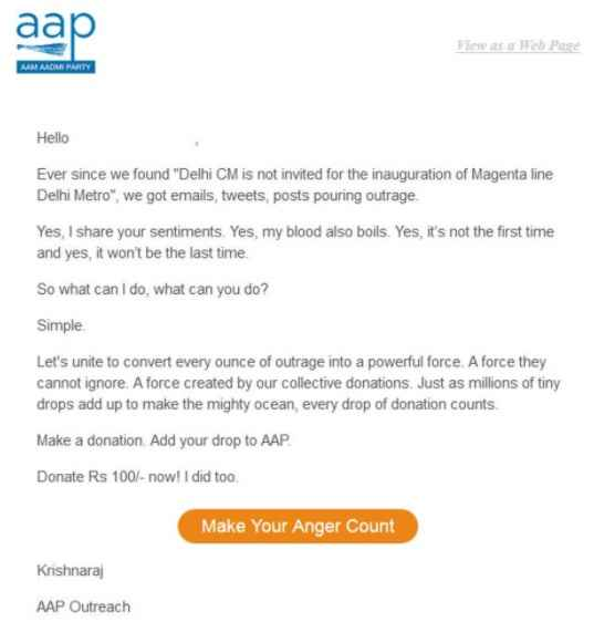 aap-ask-donation-rs-100
