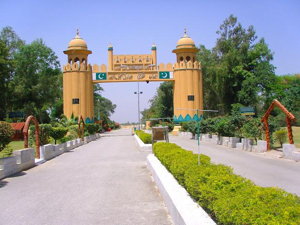 Kasur City