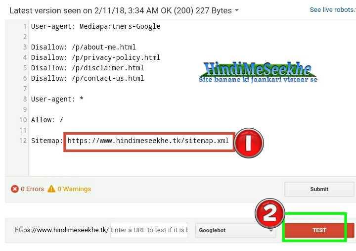 submit-robot-txt-file-after-ssl-installation
