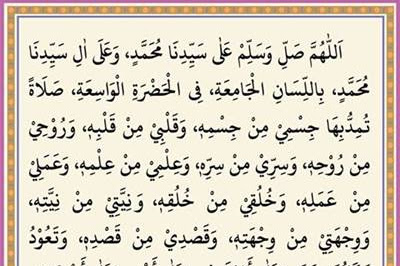 Bacaan Sholawat Nur Al Imam Al Habib Ali bin Muhammad Al Habsyi
