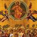 Ομιλία κατά την εορτή της Αναλήψεως του Κυρίου ημών Ιησού Χριστού - 9/6/2016
