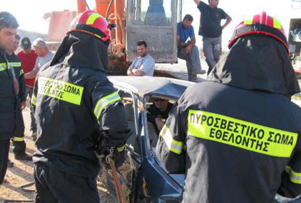 Έναρξη διαδικασιών για την απόκτηση της ιδιότητας του εθελοντή πυροσβέστη
