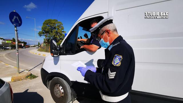 Αργολίδα: Αυστηρότερα μέτρα -  Περισσότεροι έλεγχοι από Αστυνομία και Λιμενικό