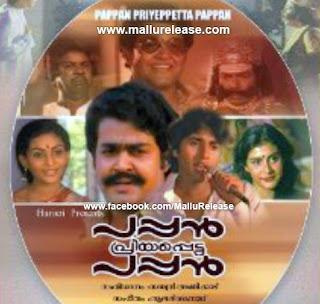 pappan priyappetta pappan cast, pappan priyappetta pappan full movie hd, pappan priyappetta pappan film song, mallurelease
