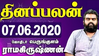 Raasi Palan 07-06-2020 | Dhina Palan | Astrology | Tamil Horoscope