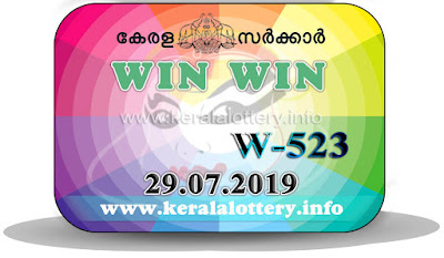 "Keralalottery.info, ""kerala lottery result 29 7 2019 Win Win W 523"", kerala lottery result 29-7-2019, win win lottery results, kerala lottery result today win win, win win lottery result, kerala lottery result win win today, kerala lottery win win today result, win winkerala lottery result, win win lottery W 523 results 29-7-2019, win win lottery w-523, live win win lottery W-523, 29.7.2019, win win lottery, kerala lottery today result win win, win win lottery (W-523) 29/07/2019, today win win lottery result, win win lottery today result 29-7-2019, win win lottery results today 29 7 2019, kerala lottery result 29.07.2019 win-win lottery w 523, win win lottery, win win lottery today result, win win lottery result yesterday, winwin lottery w-523, win win lottery 29.7.2019 today kerala lottery result win win, kerala lottery results today win win, win win lottery today, today lottery result win win, win win lottery result today, kerala lottery result live, kerala lottery bumper result, kerala lottery result yesterday, kerala lottery result today, kerala online lottery results, kerala lottery draw, kerala lottery results, kerala state lottery today, kerala lottare, kerala lottery result, lottery today, kerala lottery today draw result, kerala lottery online purchase, kerala lottery online buy, buy kerala lottery online, kerala lottery tomorrow prediction lucky winning guessing number, kerala lottery, kl result,  yesterday lottery results, lotteries results, keralalotteries, kerala lottery, keralalotteryresult, kerala lottery result, kerala lottery result live, kerala lottery today, kerala lottery result today, kerala lottery"