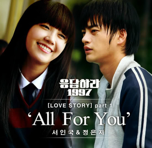 Not Angka : Seo In Guk feat. Jung Eun Ji - All For You (Ost. Reply 1997)  | Not Angka Lagu (Ost. K-Drama)