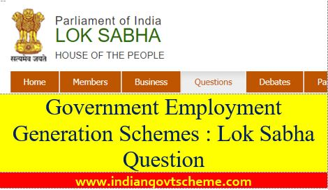 Government+Employment+Scheme