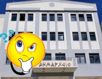 8 ημέρες χωρίς Αντιδημάρχους ο Δήμος Ηγουμενίτσας - Τα πιθανά σενάρια των αλλαγών