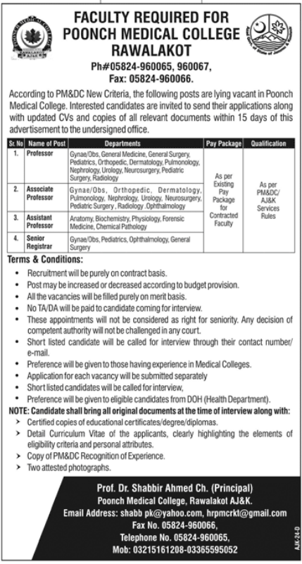 Advertisement for Poonch Medical College Jobs