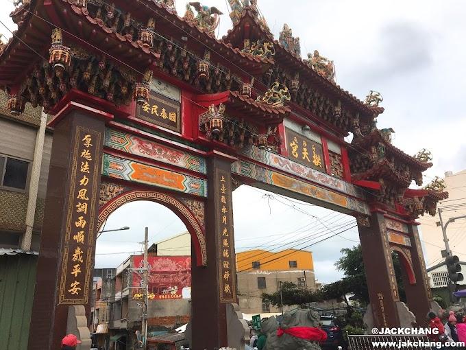Travel in Miaoli,Tongxiao-Baishatun Gong Tian Temple,Mazu Temple