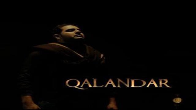 Qalandar Lyrics - Atif Ali | Latest Pakistani Song