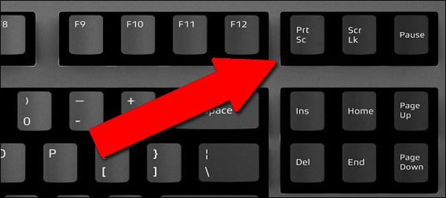 الطريقة الثانية: تصوير الشاشة باستخدام زر الطباعة من لوحة المفاتيح.