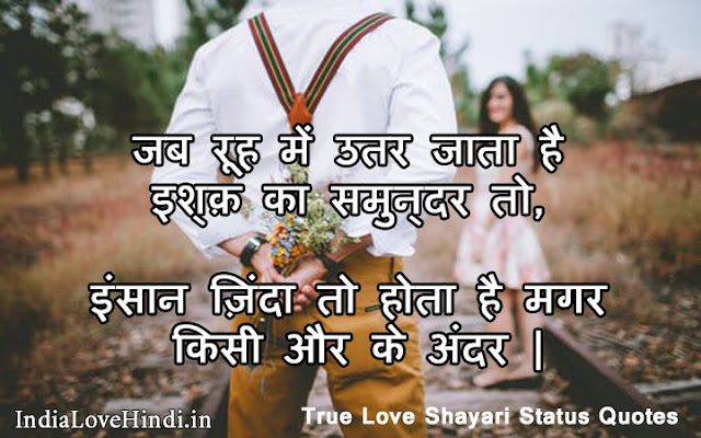 sad love quotes about true love