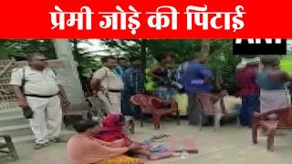 ग्रामीणों ने प्रेमी जोड़े को पेड़ से बांधकर की पिटाई, बनाया अश्लील वीडियो, 8 गिरफ्तार