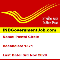 1371 Vacancies In Maharashtra Postal Circle - Last Date: 3rd Nov 2020