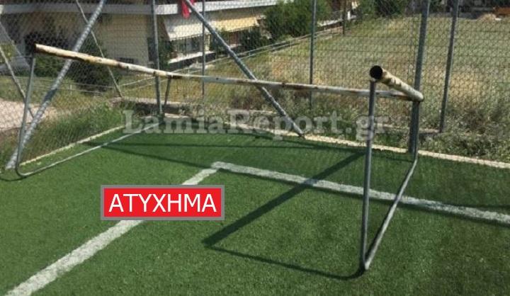 Σοκ στη Λαμία: Τραυματίστηκε σοβαρά στο κεφάλι 12χρονος – Έπεσε πάνω του το σιδερένιο τέρμα σε γήπεδο 5Χ5