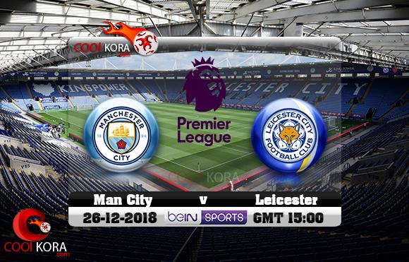 مشاهدة مباراة ليستر سيتي ومانشستر سيتي اليوم 26-12-2018 في الدوري الإنجليزي