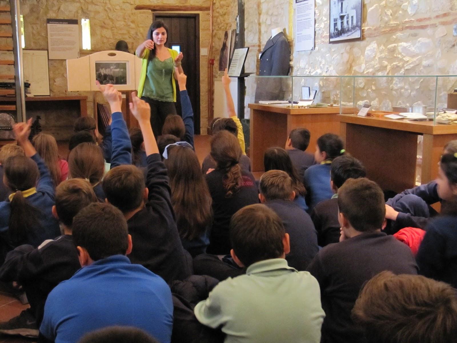 Τα Εκπαιδευτήρια Μπακογιάννη στο Μουσείο Εθνικής Αντίστασης Λάρισας (ΦΩΤΟ)