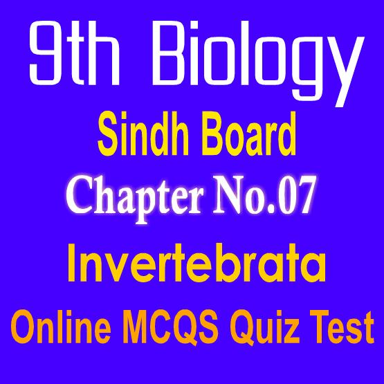Biology Chapter 7 MCQs