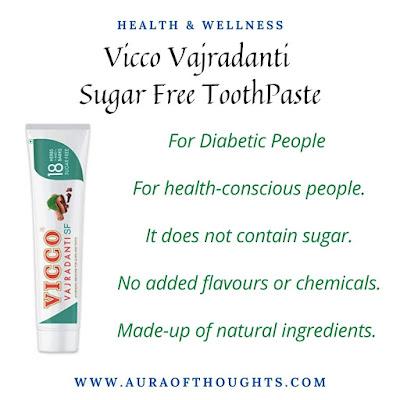 Sugarfree paste - MeenalSonal