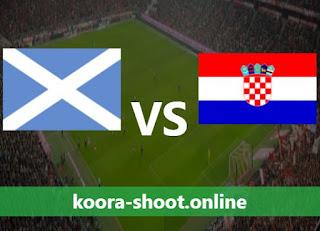 تفاصيل مباراة كرواتيا واسكوتلندا اليوم بتاريخ 22/06/2021 يورو 2020