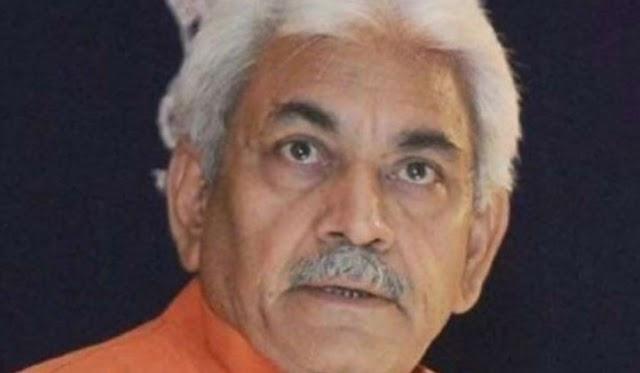 पूर्व केंद्रीय मंत्री मनोज सिन्हा जीसी मुर्मू के इस्तीफे के बाद  जम्मू और कश्मीर लेफ्टिनेंट जनरल बने