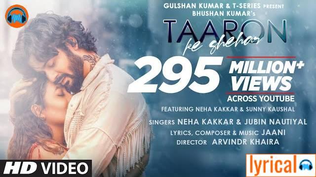 Main Mar Jaunga Agar Kabhi Lyrics – Neha Kakkar & Jubin Nautiyal