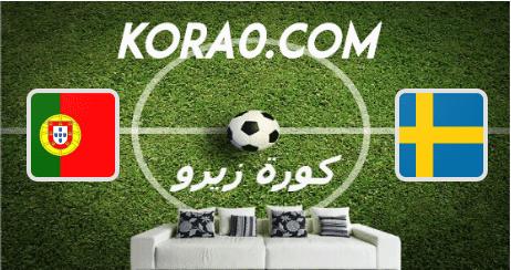 مشاهدة مباراة البرتغال والسويد بث مباشر اليوم 8-9-2020 دوري الأمم الأوروبية