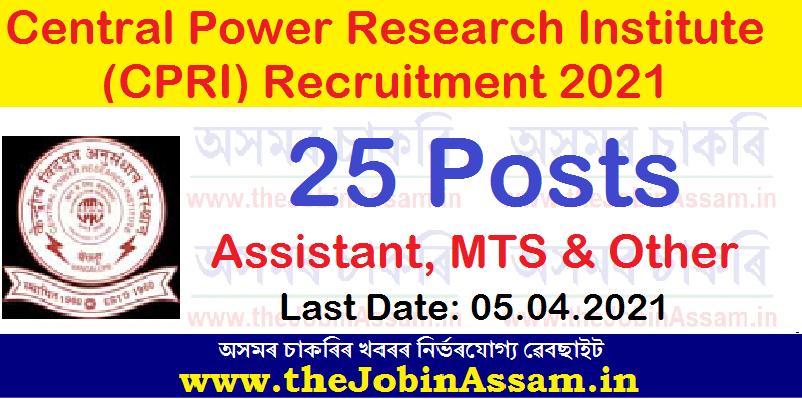 Central Power Research Institute (CPRI) Recruitment 2021: