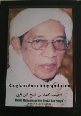 foto kang ayip muh habib muhammad bin syeikh bin yahya cirebon