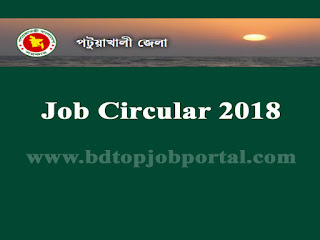 Patuakhali District Job Circular 2018
