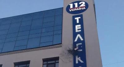 "Здание телеканала ""112"" обстреляно из гранатомета"