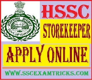 HSSC Storekeeper Vacancy
