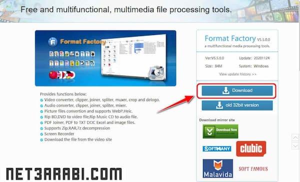 تحميل برنامج تحويل الفيديو الى Mp3 للكمبيوتر عربي