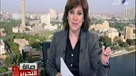 برنامج صالة التحرير حلقة السبت 25-2-2017 مع عزه مصطفى
