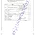 Date Sheet HSSC Supplementary 2019 Sargodha Board