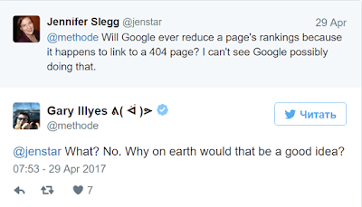 Google не понижує сайти за посилання на сторінки з помилкою 404.