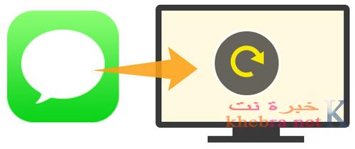 برنامج Coolmuster Android Assistant لإدارة بيانات الهاتف المحمول من على جهاز الكمبيوتر + الكراك