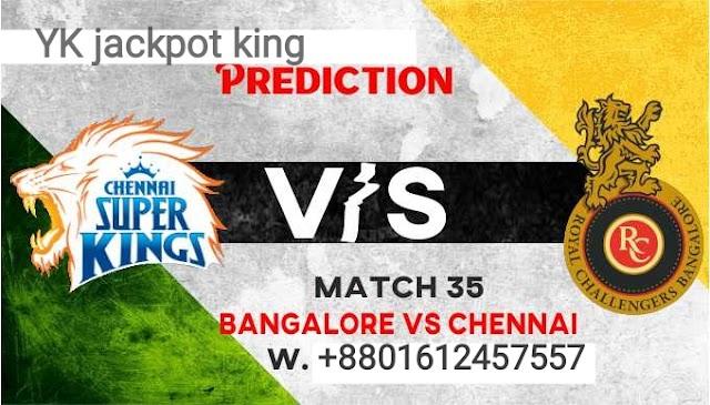 CSK vs RCB IPL T20 35th Match 100% Sure Match Prediction Today Tips IPL 2021