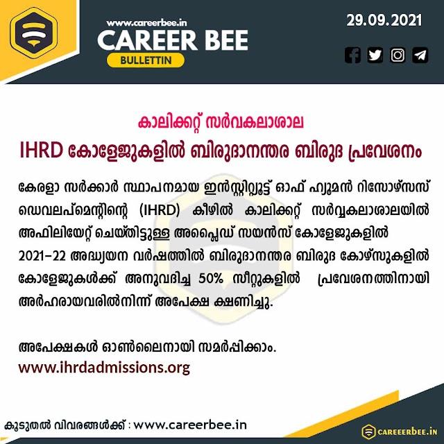 കാലിക്കറ്റ് സര്വ്വകലാശാല IHRD കോളേജുകളില് ബിരുദാനന്തര ബിരുദ പ്രവേശനം