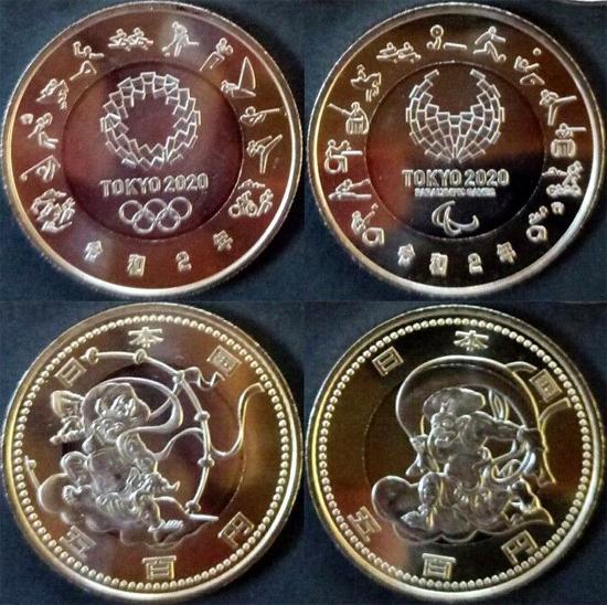 Japan 500 yen 2021 - Tokyo 2020 Olympics - Raijin & Fujin