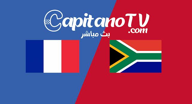 فرنسا ضد جنوب افريقيا مباشر,اولمبياد طوكيو 2021,بث مباشر,مشاهدة مباراة فرنسا و جنوب افريقيا بث مباشر