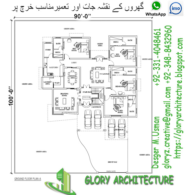 90x100 house plan 150x100 house plan 200x100 house plan for Do it yourself architectural drawings