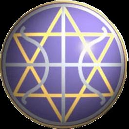 Ummac Dan szimbólum