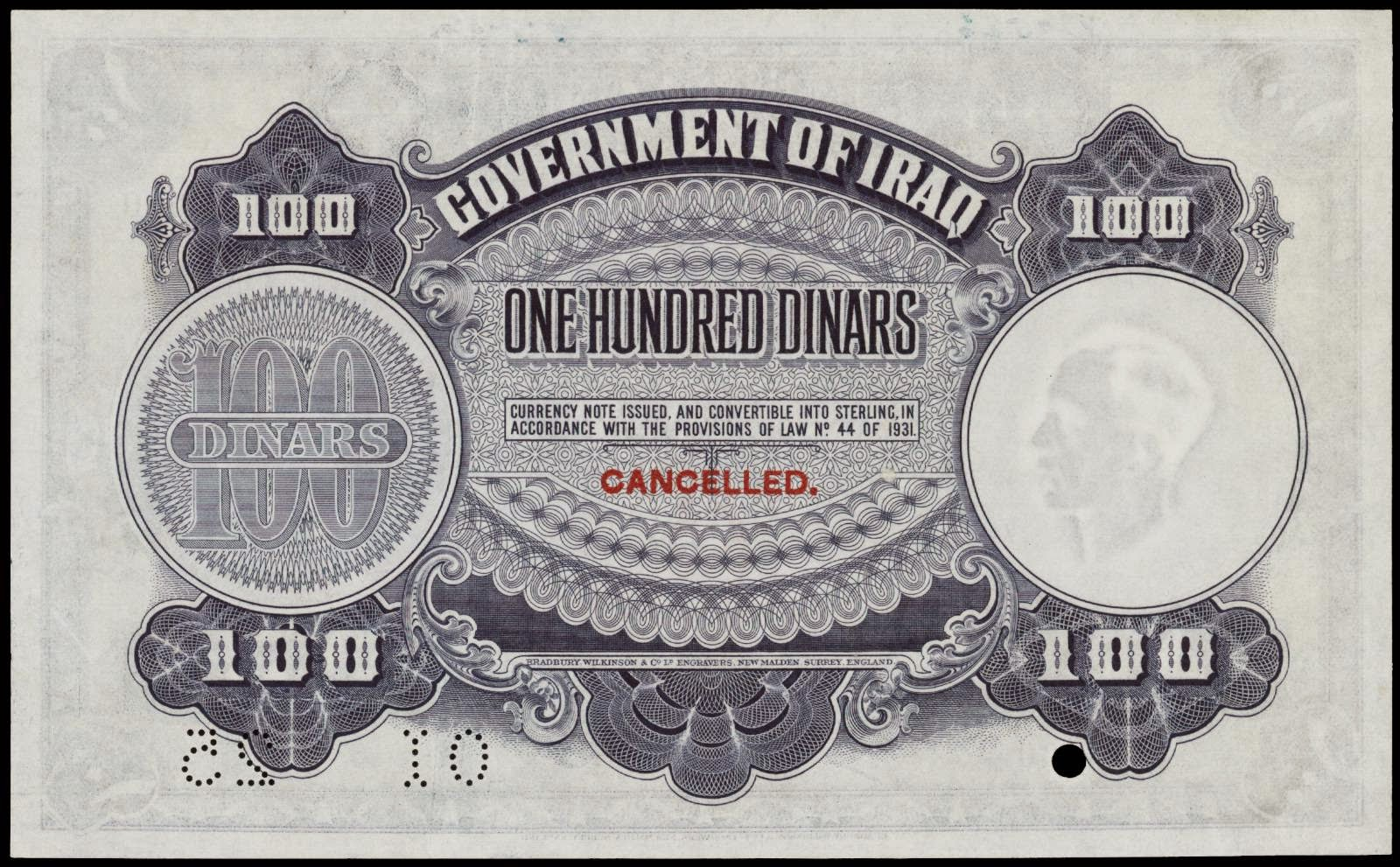 Iraq Currency Board One Hundred Dinars