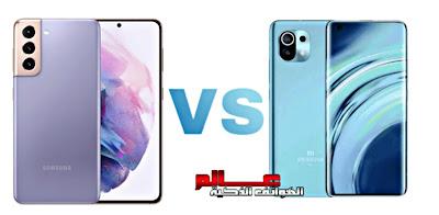 مقارنة بين سامسونج Galaxy S21 و شاومي Mi 11  مقارنة بين Samsung Galaxy S21 و Xiaomi Mi 11